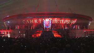 El estadio de San Petersburgo acogerá la final de la Copa Confederaciones 2017