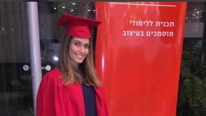 La novia de Sergi Roberto se ha graduado
