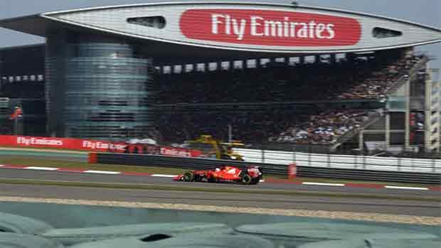 El circuito de Shanghai del GP de China de F1 (ES)