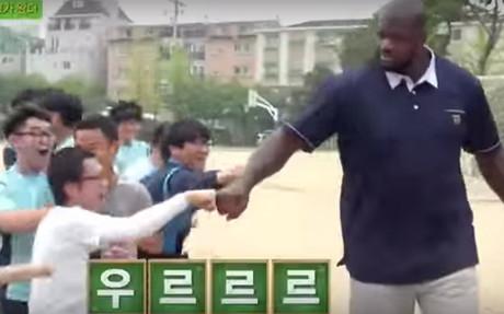 O'Neal, en Corea del Sur