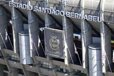 El Real Madrid no quiere ceder el Santiago Bernab�u para la final de Copa