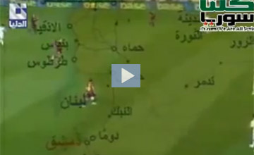 Syrian TV accuse Barcelona & Messi of arming anti Assad rebels