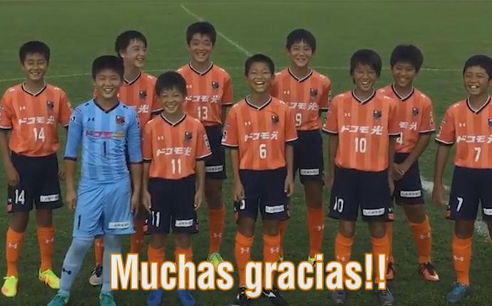 El video de agradecimiento del conjunto japon�s al Infantil B