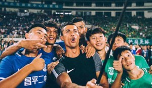 Cristiano Ronaldo está de gira
