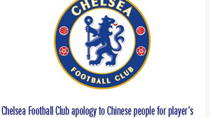 El Chelsea reaccionó rápido en su página web