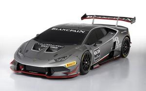 El Lamborghini de carreras