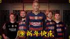 El Bar�a felicita el A�o Nuevo chino con Neymar como protagonista
