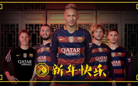 El FC Barcelona felicita el A�o Nuveo Chino