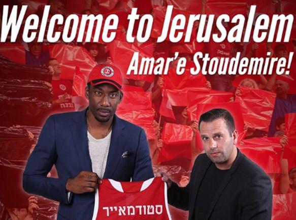 Amare Stoudemire jugar� en Israel