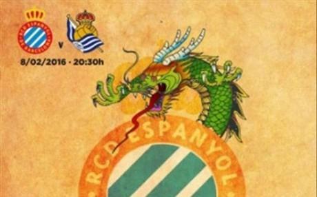 'Baile del dragón' antes del Espanyol-Real Sociedad