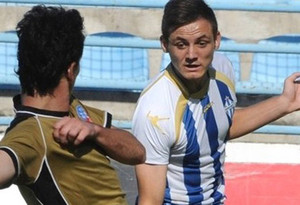 Vukcevic, nuevo fichaje para el filial del Sevilla