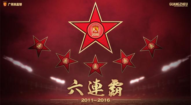 El Guanzhou Evergrande ha revalidado el titulo por sexto a�o consecutivo.