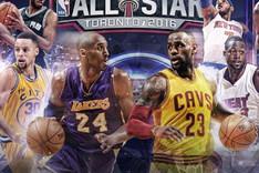 El All Star de la NBA 2016 se disputa en Toronto