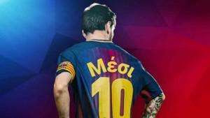 Messi, con su dorsal traducido al griego