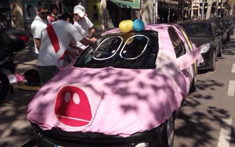 Imagen del coche 'disfrazado'