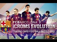 Los cromos digitales del FCB