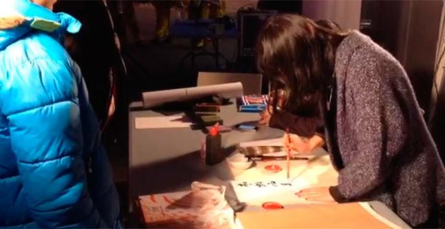 Los divertidos talleres del Espanyol para celebrar el Nuevo A�o chino