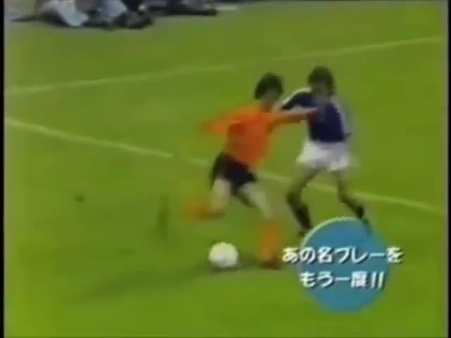 El giro de Cruyff ante Olsson