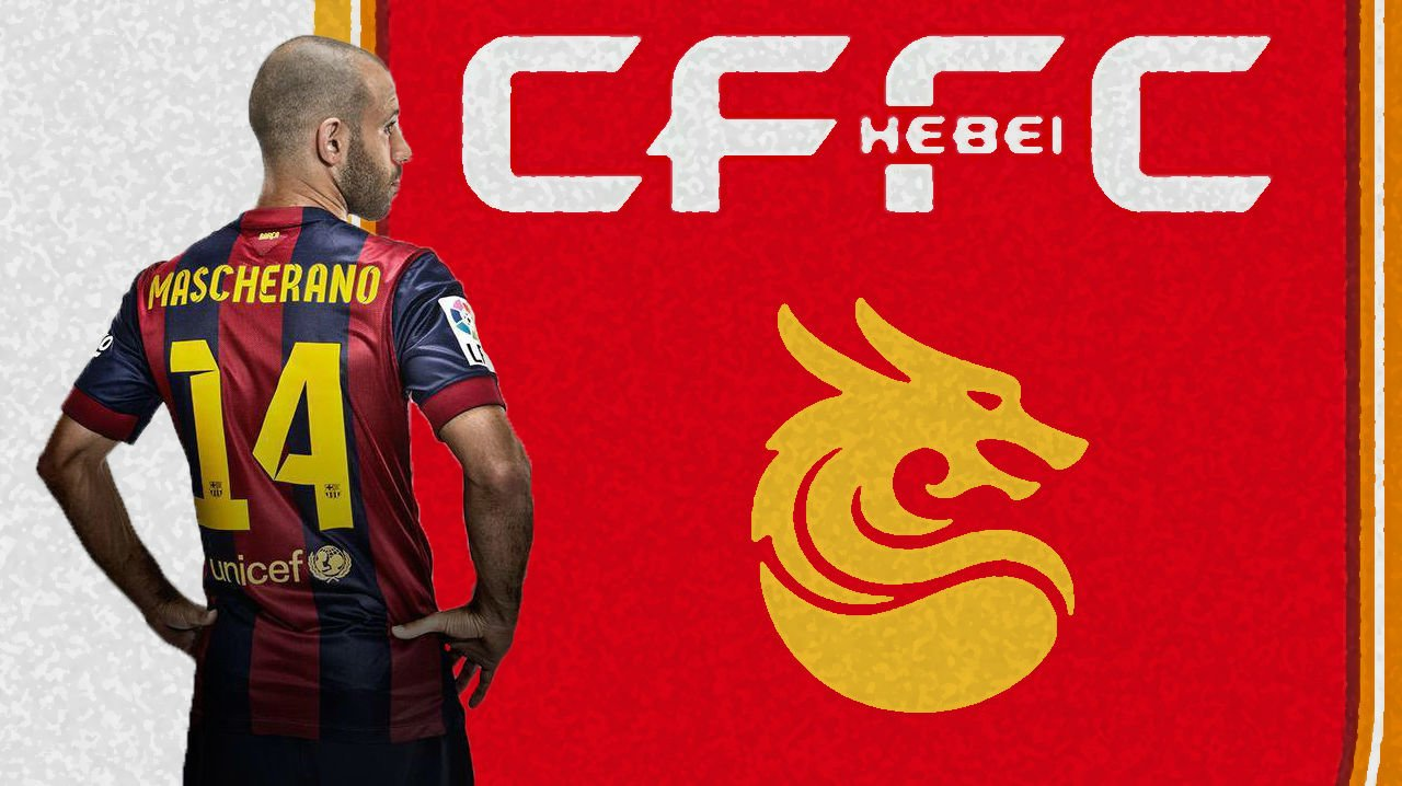 Mascherano, rumbo a China