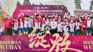 El Wuhan Jiangda se convirtió en campeón de la Superliga femenina china por primera vez, derrotando a las campeonas Jiangsu Suning 4-0 en el play-off del campeonato el 11 de octubre.