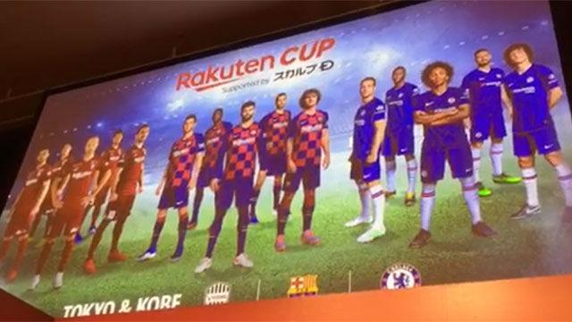Así ha sido la previa del Barça en el acto de presentación de Rakuten