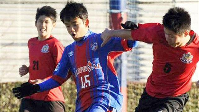 El ex barcelonista Takefusa Kubo (17 años) ¡no se cansa de marcar golazos!