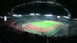 El International Stadium Yokohama