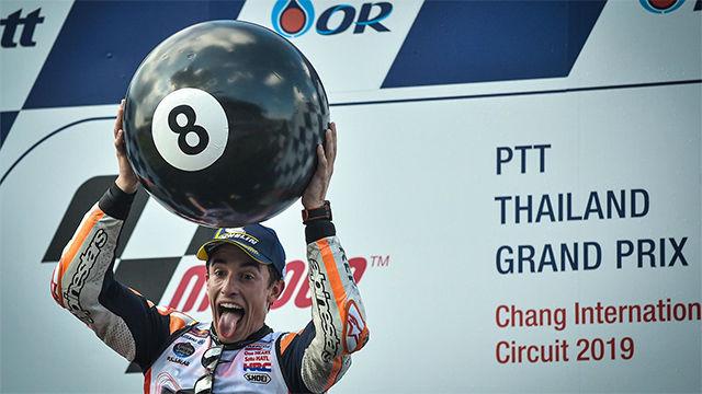 Márquez, campeón del mundo en Moto GP