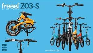 Bicicleta eléctrica Freeel