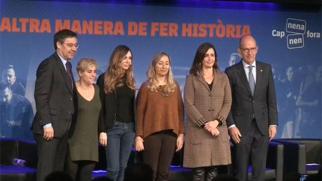 Bartomeu y Cardoner celebran los 25 años de la Fundación Barça