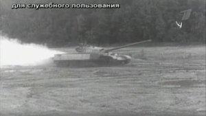 La Unión Soviética diseñó un carro blindado propulsado con cohetes