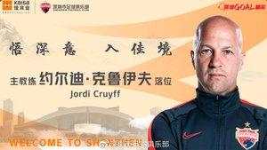 Jordi Cruyff, nuevo entrenador del Shenzhen FC de la Superliga china