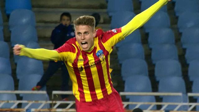 LACOPA | Real Sociedad - Lleida (2-3): El gol de Bojan Radulovic