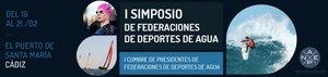 Las distintas Federaciones de Deportes de Agua se reunirán en El Puerto de Santa María el 20 y 21 de febrero