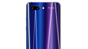 Filtradas las especificaciones del Huawei Honor 10 a días de su presentación