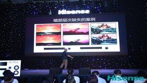 El nuevo televisor ULED XD de Hisense