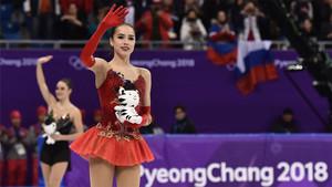Zagitova celebrando su triunfo tras la final
