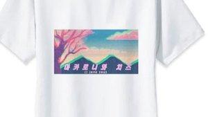 La camiseta de AliExpress que ha causado sensación