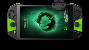 Xiaomi ultima los detalles para su movil gaming