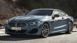 Nuevo BMW Serie 8.