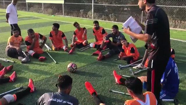 Las muletas, el equipo de fútbol que sobrevivió al conflicto entre la Franja de Gaza e Israel