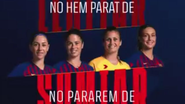 No pararemos de soñar, el spot del Barça tras la final de Champions