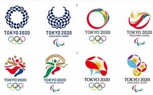 Cuatro Disenos Para El Logo De Los Juegos De Tokio 2020
