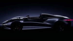Primera imagen desvelada del nuevo McLaren.