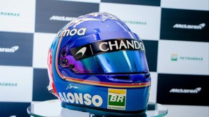 El casco mostrado en Brasil
