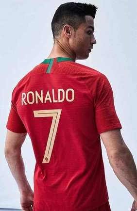 competitive price b9a43 5d77d Cristiano Ronaldo presents Portugal's kit for the 2018 ...