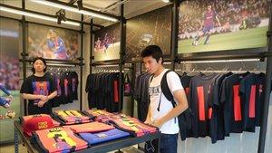 La tienda del Barça en el centro de Tokio