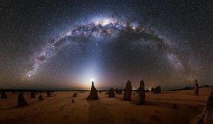 La Vía Láctea guarda muchos secretos para nosotros