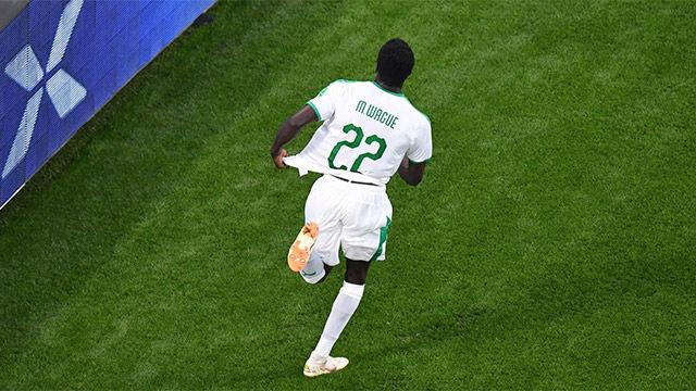 Así juega Moussa Wagué
