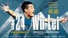 Wu Lei, nuevo fichaje del Espanyol